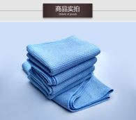 60*80cm 380gsm microfiber towel Waffle type