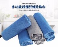 40x40 55g Microfiber towel