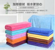 35x70cm 75g Microfiber towel sanding type