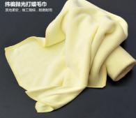 30x30cm 300gsm Microfiber towel
