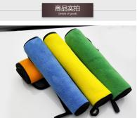 30x40cm 800gsm microfiber towel coral fleece type