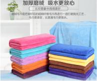 60*160cm 400gsm Microfiber towel sanding type