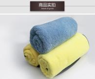 40x40cm 55gram Microfiber towel Sanding type