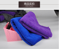60*160cm 340gsm Microfiber towel Wrap knitted type