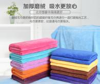 35*70cm 300gsm Microfiber Sanding towel
