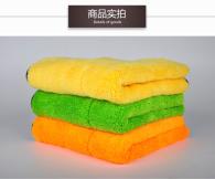 30*40cm 840 gsm Microfiber Coral fleece towel