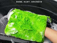 19x25cm 60gram square  washing gloves