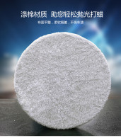 5 -6 inches   10gram polyester cotton polishing and waxing sleeve