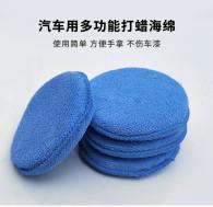 12.5cm 12gram  waxing sponge pad``