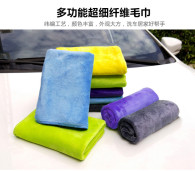 40x40cm 400gsm weft knitted microfiber towel