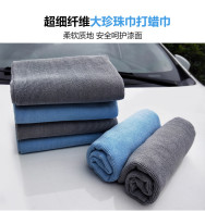 40x40cm 420gsm for car polishing and waxing use warp knitted pearl type