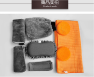 orange ash series cleaning set 9-piece