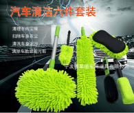 59*18*10cm 890gram car wash cleaning set
