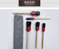 beauty cleaning multifunctional details brush