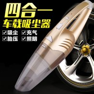 portable  Car electronic vacuum cleaner
