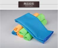 30x40cm 27g Microfiber towel Double-sided velvet waxing and polishing type