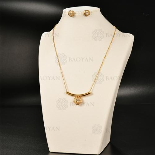 Collar Multicapa en AceroSSNEG126-4952