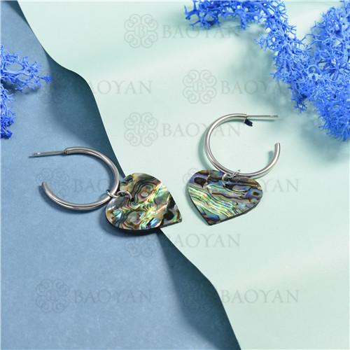 joyeria de coleccion de concha de mar -SSEGG142-15836