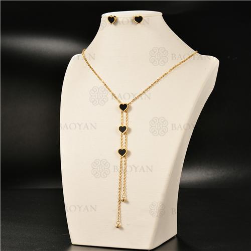 Collar Multicapa en AceroSSNEG126-4956