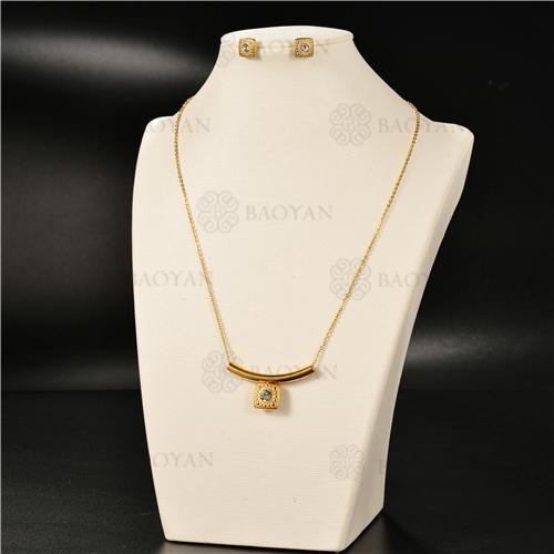 Collar Multicapa en AceroSSNEG126-4953
