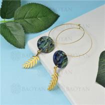 joyeria de coleccion de concha de mar -SSEGG142-15809