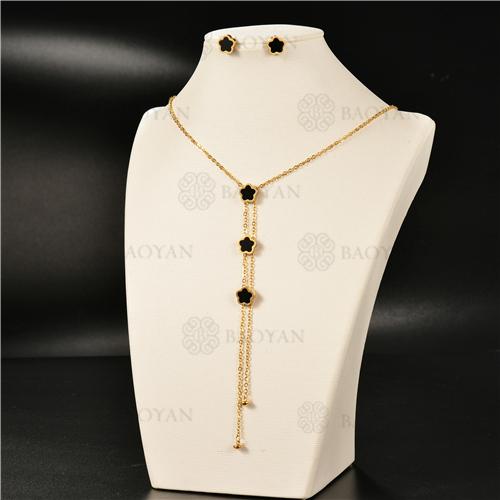 Collar Multicapa en AceroSSNEG126-4955