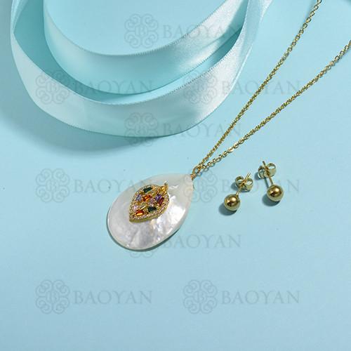 conjunto de collar de bronce y concha -SSCSG107-15843