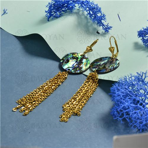 joyeria de coleccion de concha de mar -SSEGG142-15835