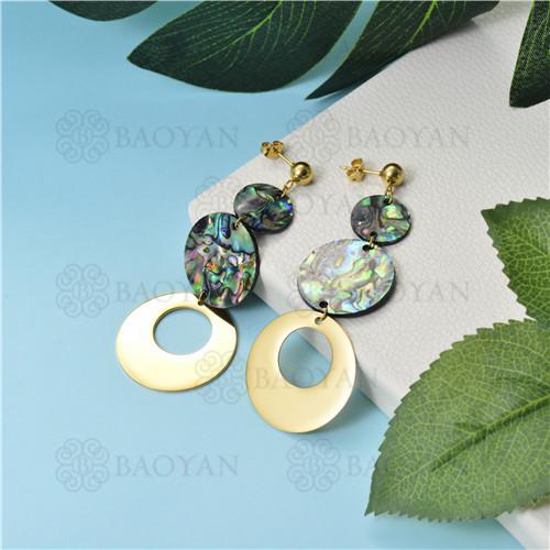 joyeria de coleccion de concha de mar -SSEGG142-15822