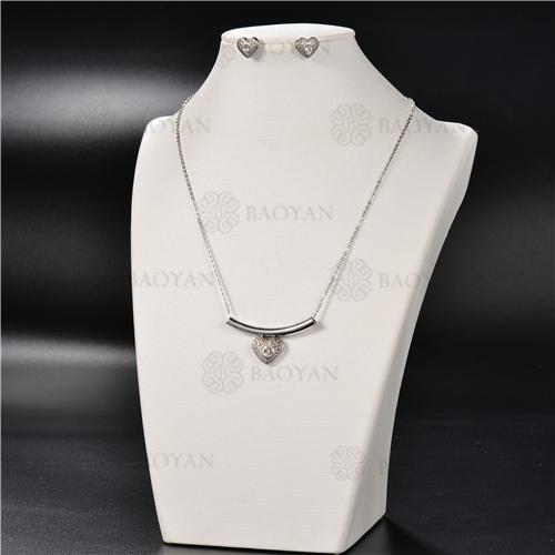 Collar Multicapa en AceroSSNEG126-4916