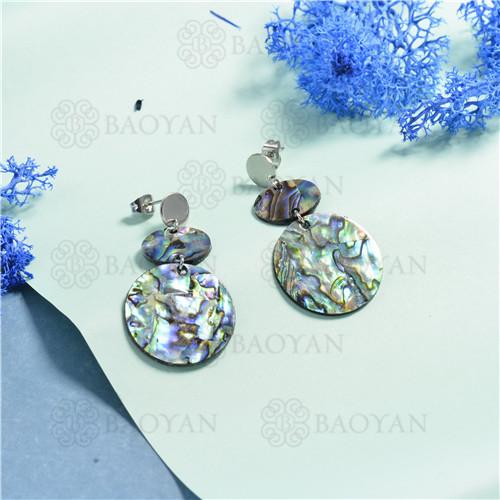 joyeria de coleccion de concha de mar -SSEGG142-15838