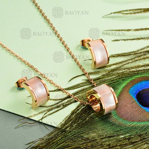 Conjunto de Collar de Acero Inoxidable -SSNEG80-12610