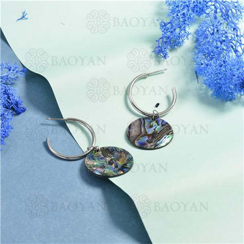 joyeria de coleccion de concha de mar -SSEGG142-15837
