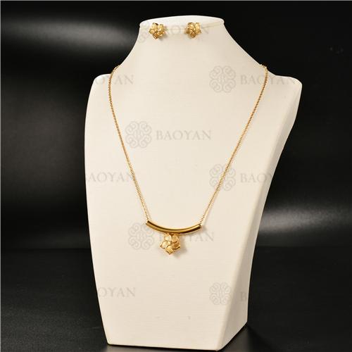 Collar Multicapa en AceroSSNEG126-4951