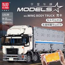Wing Body Truck