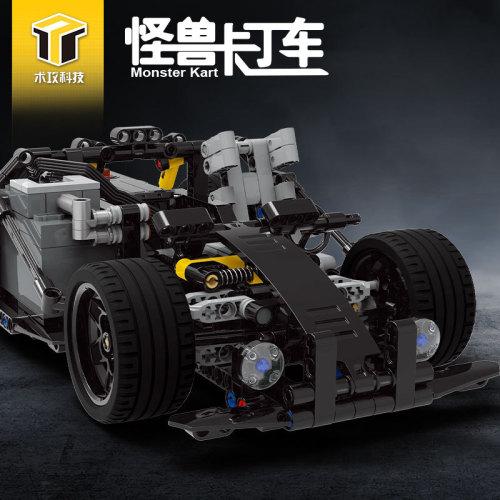 Monster Kart