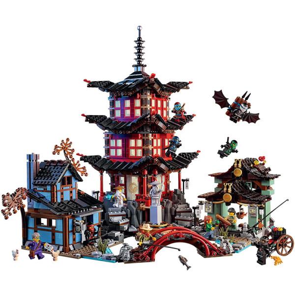 Temple of Airjitzu