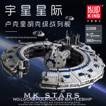 Lucrehulk Star Control Ship
