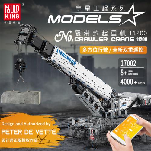 Crane Liebher LTR 11200