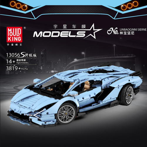 Lamborghini Hyper    #About 9.15th