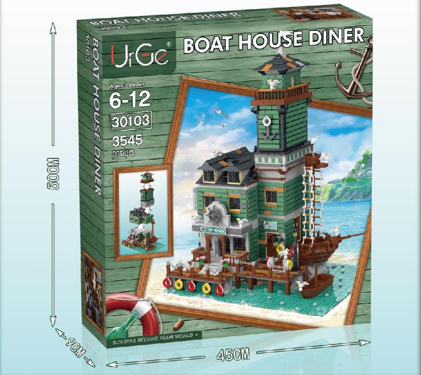 Boat Hous Diner