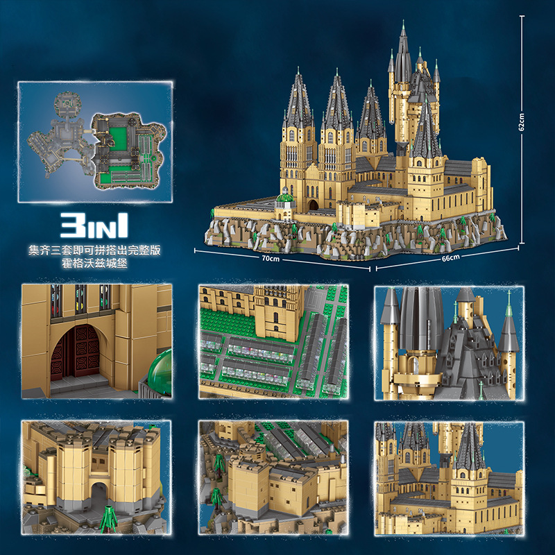 Hogwart's Castle Epic Extension