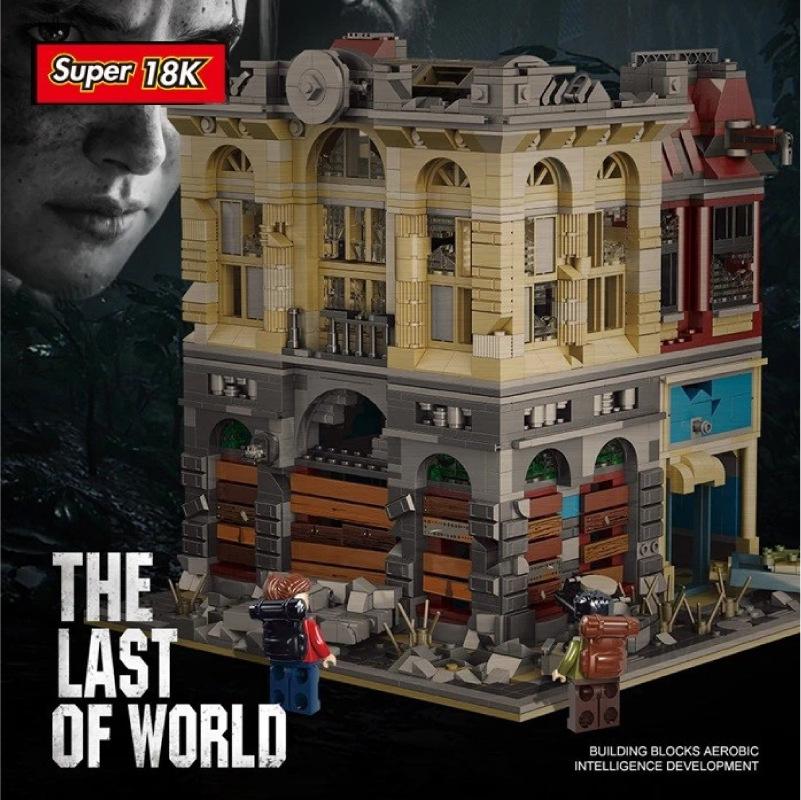 Brick Bank - Apocalypse Version