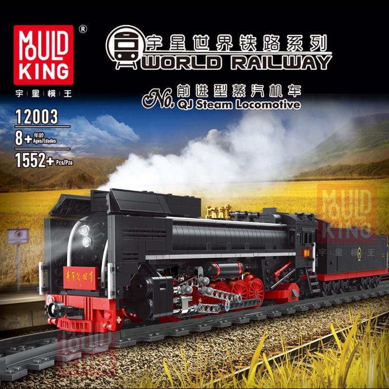 QJ Steam Locomotives