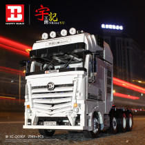 Fully RC Benz ACTROS 4163
