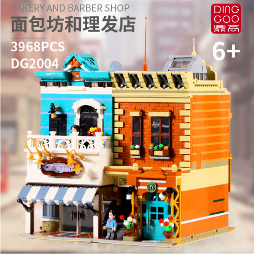 Bakery and Barber Shop