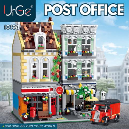 Brick Square Post Office