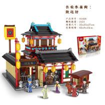 Zhìyuǎn Fāng