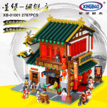 China Town:Silk Zhuang