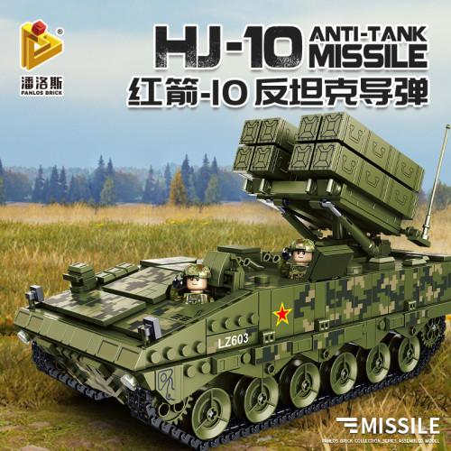HongJian 10